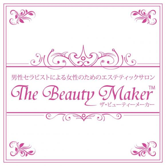 The Beauty Maker